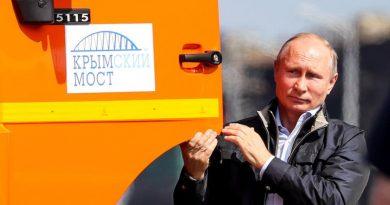 Сколько законов нарушил Путин проехав по Крымскому мосту?